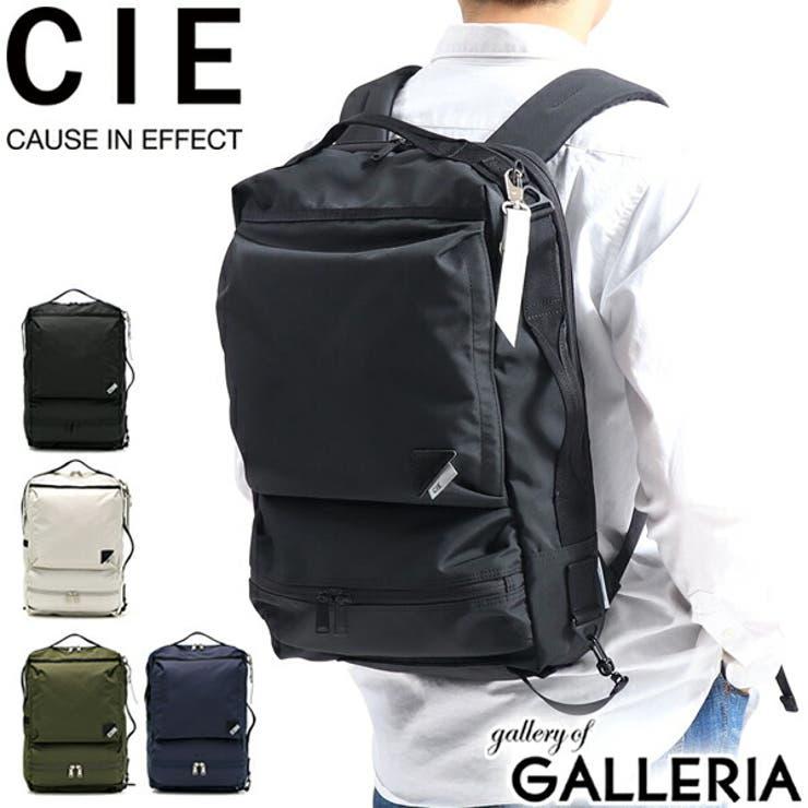 シー バックパック WEATHER | ギャレリア Bag&Luggage | 詳細画像1
