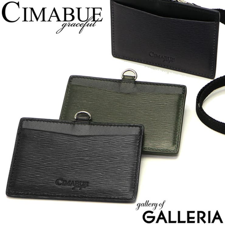 IDケース アドーネ Adone | ギャレリア Bag&Luggage | 詳細画像1