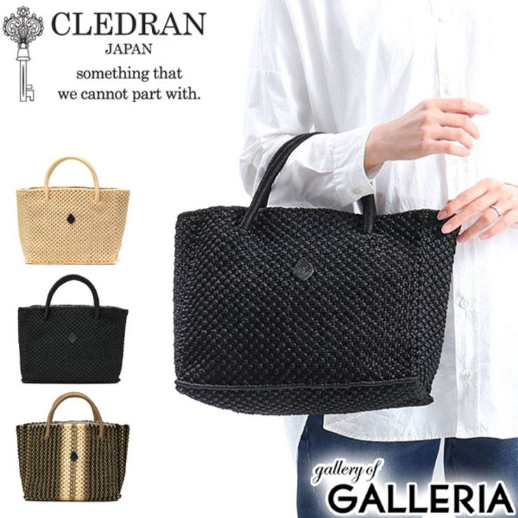 かごバッグ CLEDRAN バッグ   ギャレリア Bag&Luggage   詳細画像1