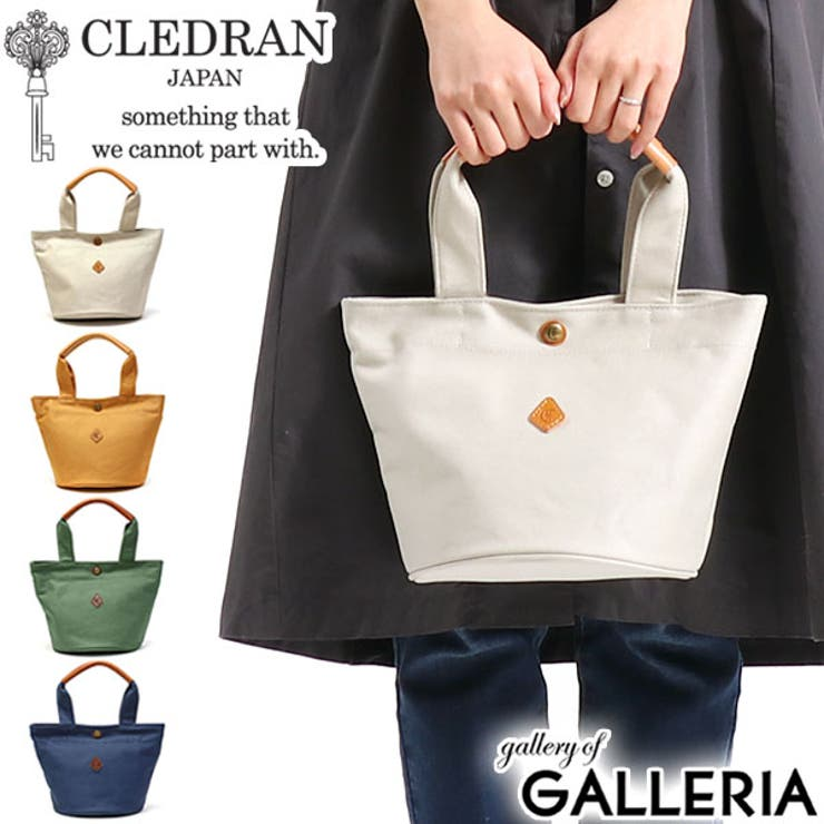 トート CLEDRAN トートバッグ | ギャレリア Bag&Luggage | 詳細画像1