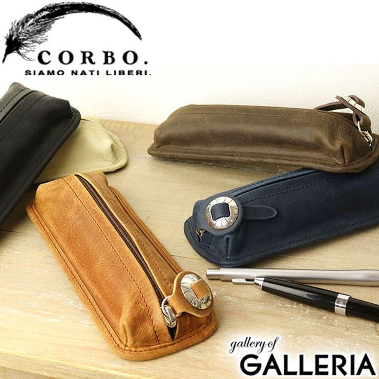 ペンケース クレイワークスホース CLAY   ギャレリア Bag&Luggage   詳細画像1