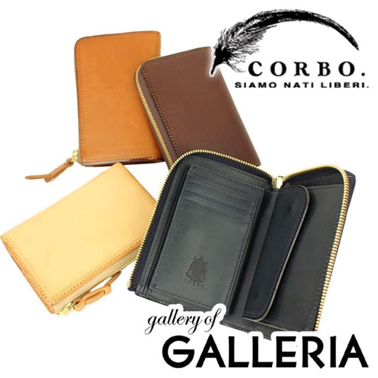 財布 二つ折り財布 スレート | ギャレリア Bag&Luggage | 詳細画像1