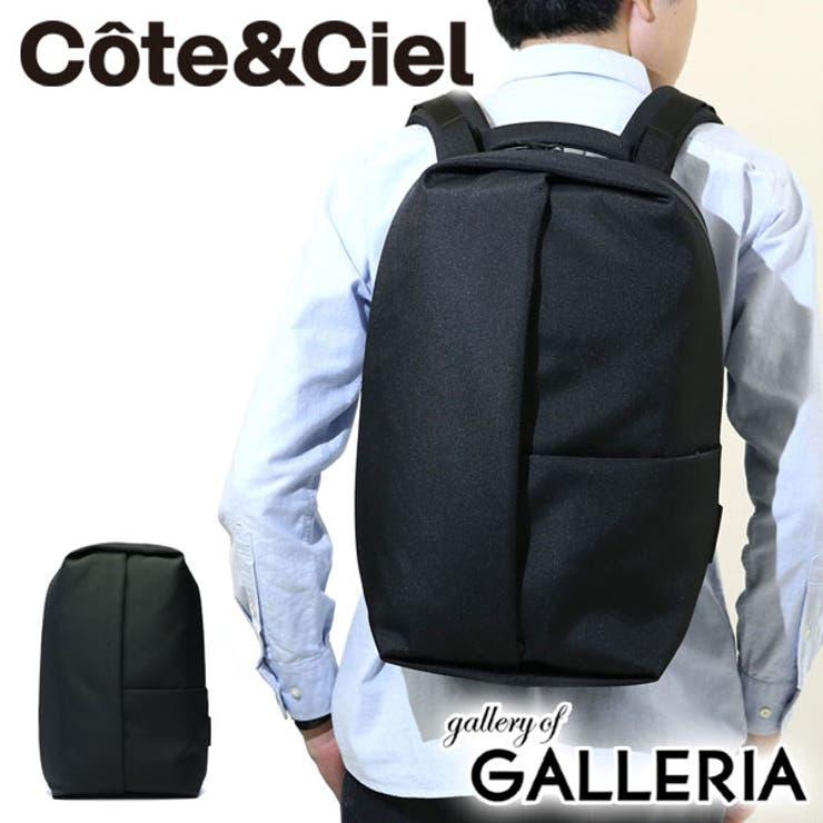 リュック Cote&Ciel SOMME | ギャレリア Bag&Luggage | 詳細画像1