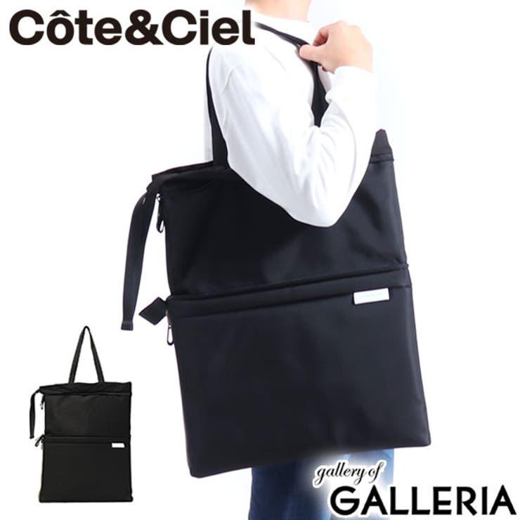 トートバッグ Cote&Ciel SLEEK | ギャレリア Bag&Luggage | 詳細画像1