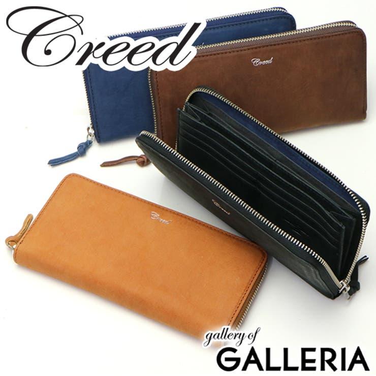 ノベルティ付 長財布 Creed | ギャレリア Bag&Luggage | 詳細画像1