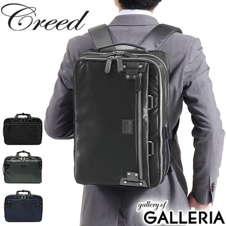 ノベルティ付 ビジネスバッグ Creed | ギャレリア Bag&Luggage | 詳細画像1