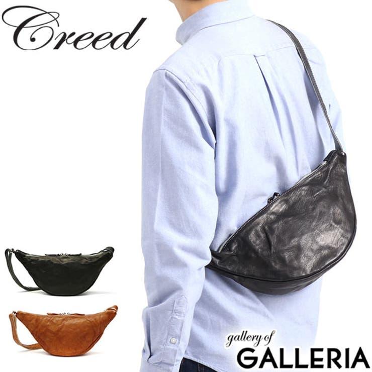ノベルティ付 ショルダーバッグ Creed | ギャレリア Bag&Luggage | 詳細画像1