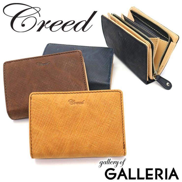 ノベルティ付 財布 Creed | ギャレリア Bag&Luggage | 詳細画像1