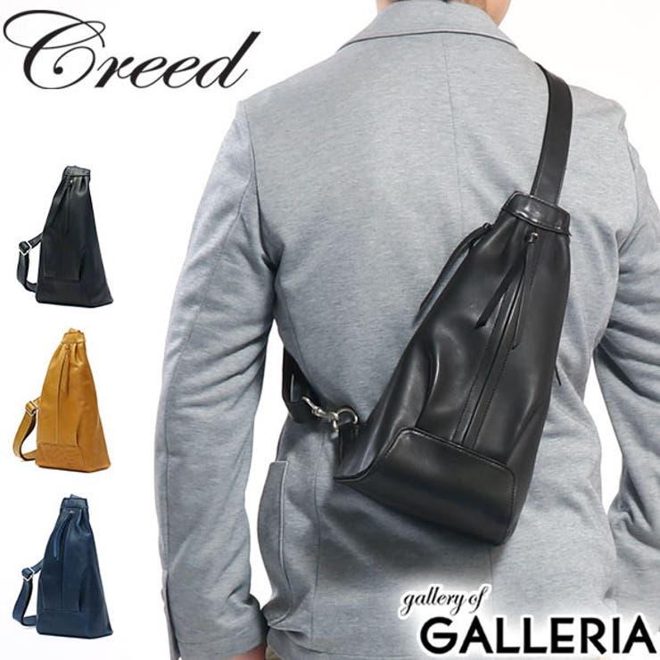 ノベルティ付 ボディバッグ Creed   ギャレリア Bag&Luggage   詳細画像1