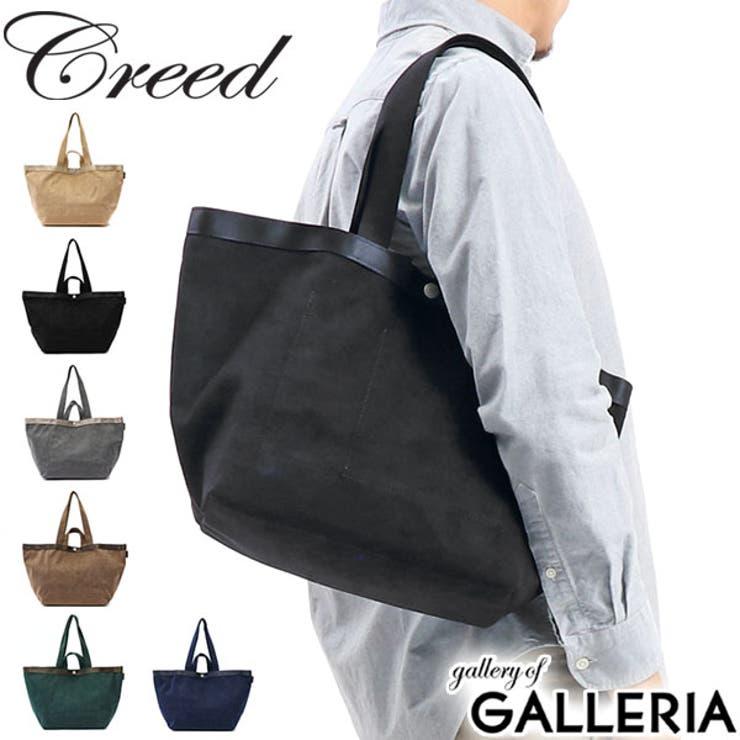 ノベルティ付 トートバッグ Creed | ギャレリア Bag&Luggage | 詳細画像1