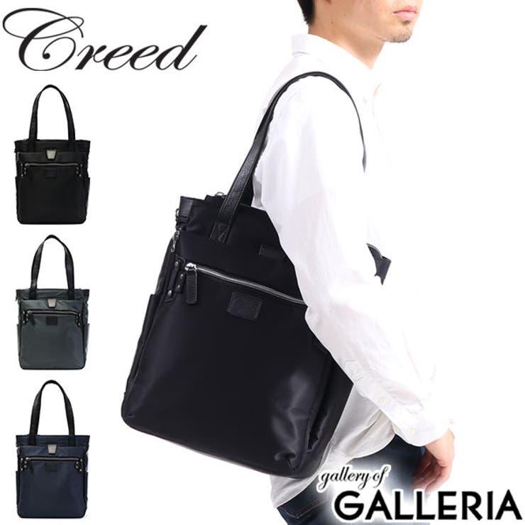 ノベルティ付 トート Creed | ギャレリア Bag&Luggage | 詳細画像1