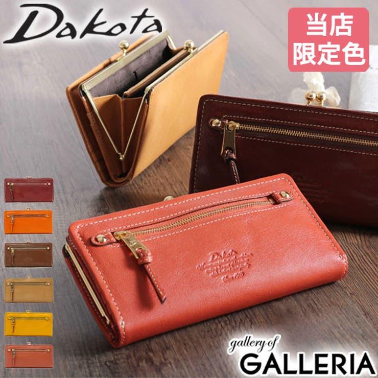 財布 Dakota モデルノ | ギャレリア Bag&Luggage | 詳細画像1
