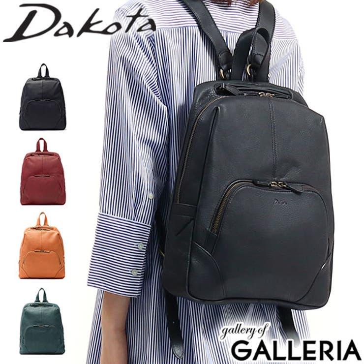 リュック Dakota バッグ   ギャレリア Bag&Luggage   詳細画像1