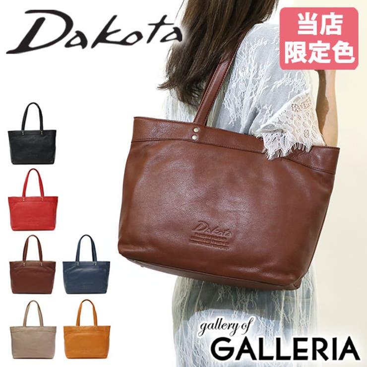 トートバッグ Dakota ジェントリー   ギャレリア Bag&Luggage   詳細画像1