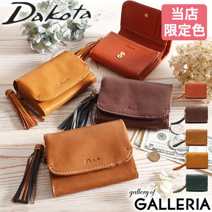 ギャレリア Bag&Luggageの財布/財布全般   詳細画像