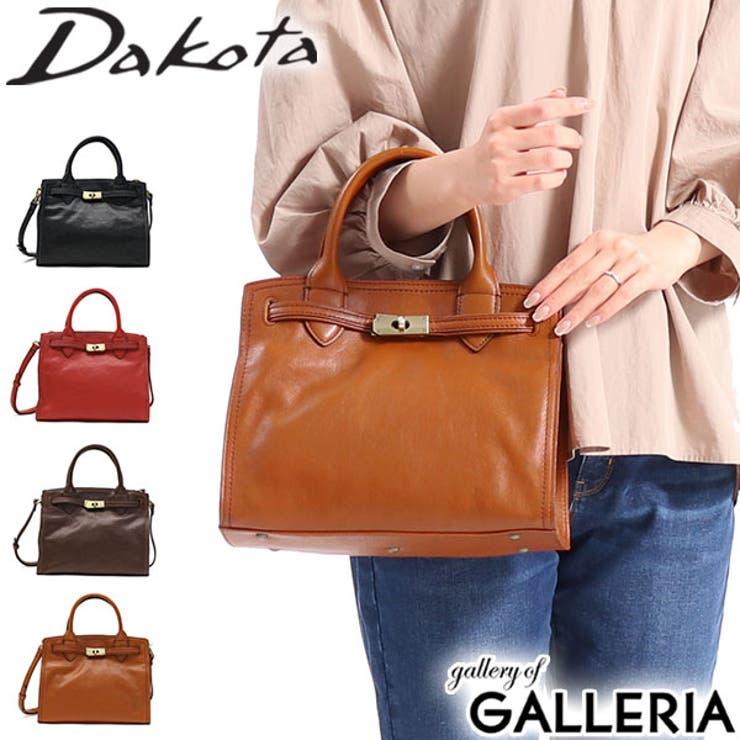 バッグ Dakota オーリオ2   ギャレリア Bag&Luggage   詳細画像1