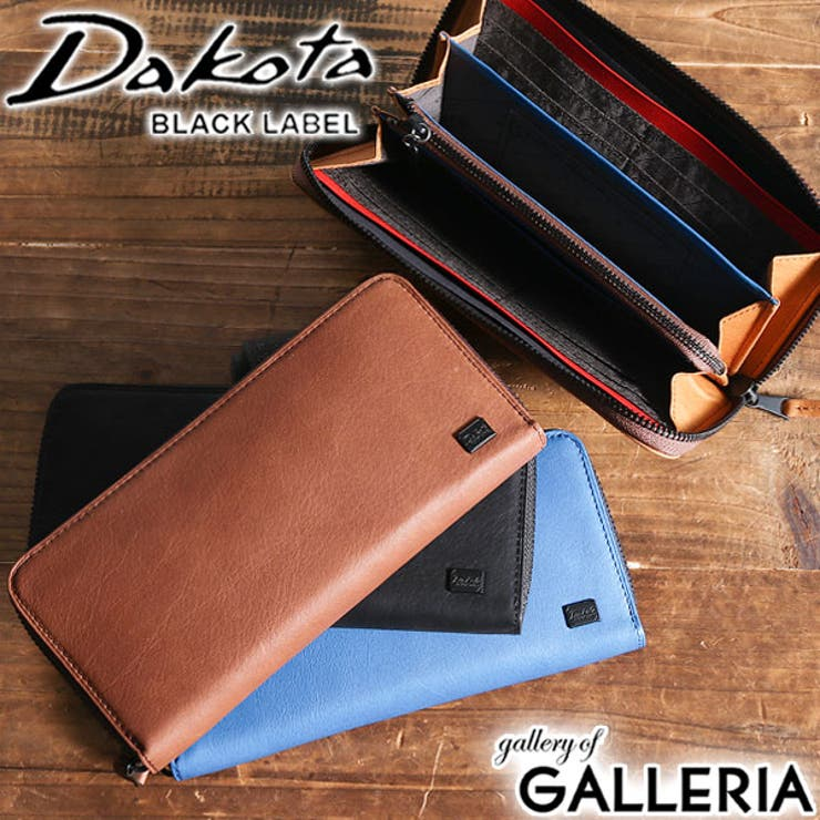 長財布 Dakota BLACK | ギャレリア Bag&Luggage | 詳細画像1