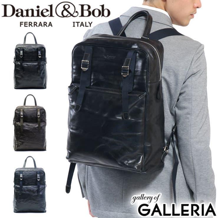 リュック バックパック RODI   ギャレリア Bag&Luggage   詳細画像1