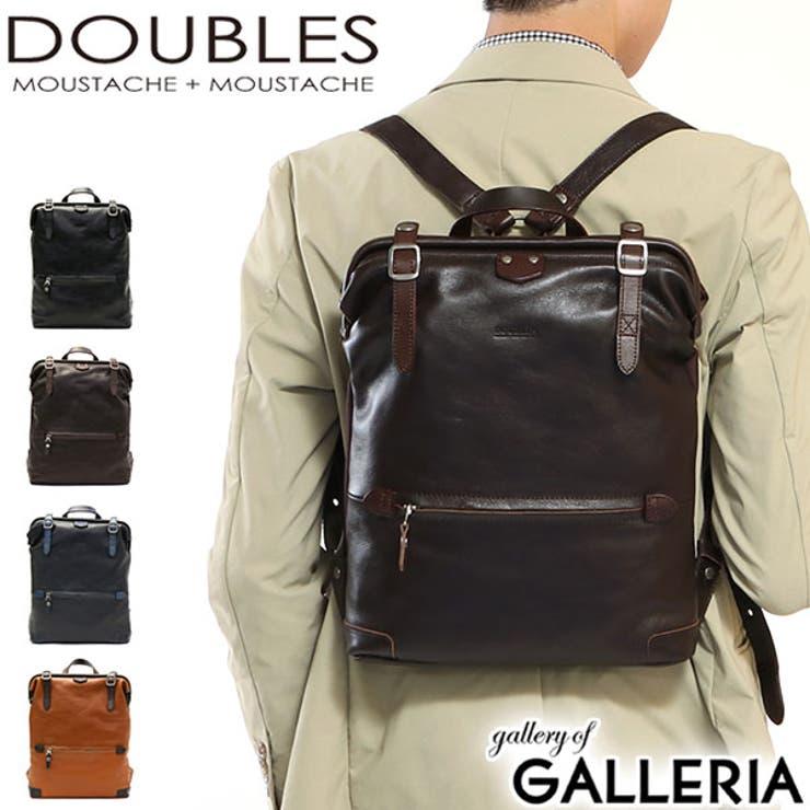 リュック DOUBLES リュックサック   ギャレリア Bag&Luggage   詳細画像1