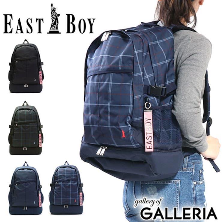 リュック EAST BOY | ギャレリア Bag&Luggage | 詳細画像1
