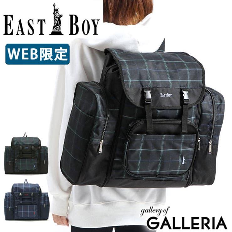 サブリュック EAST BOY | ギャレリア Bag&Luggage | 詳細画像1