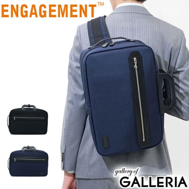 ビジネスバッグ ENGAGEMENT ブリーフケース | ギャレリア Bag&Luggage | 詳細画像1