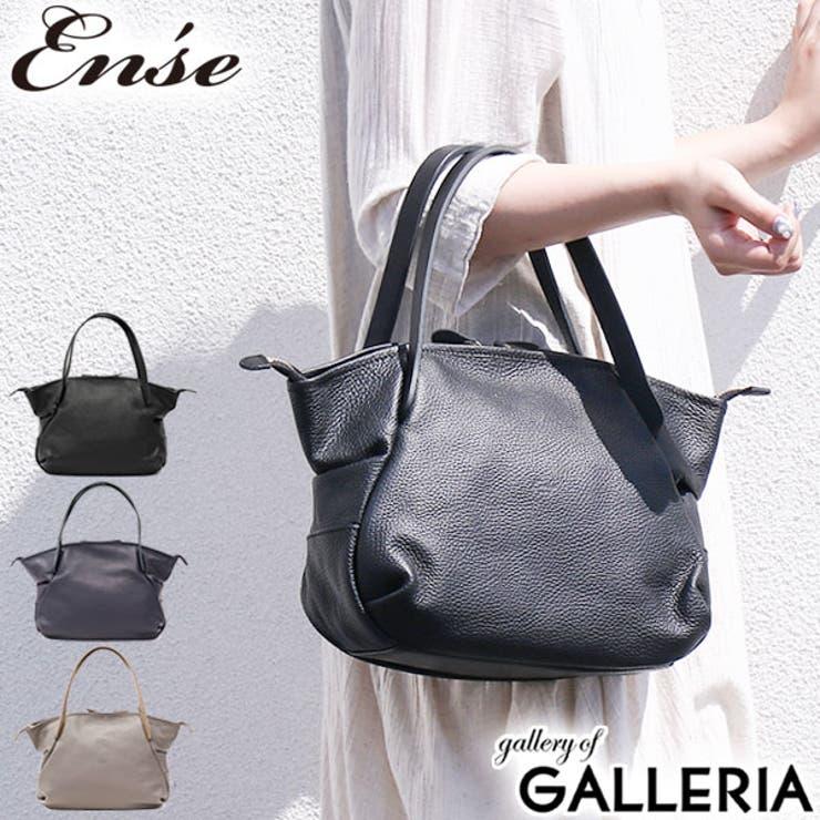 バッグ Ense トートバッグ   ギャレリア Bag&Luggage   詳細画像1
