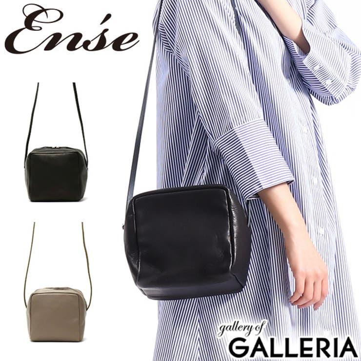バッグ Ense cube   ギャレリア Bag&Luggage   詳細画像1