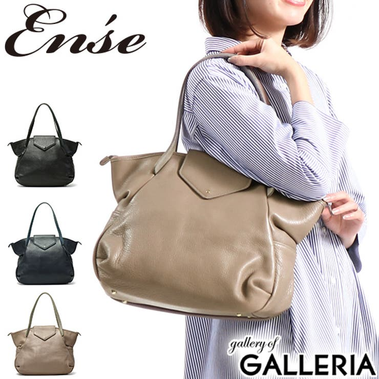 バッグ Ense flaptote | ギャレリア Bag&Luggage | 詳細画像1