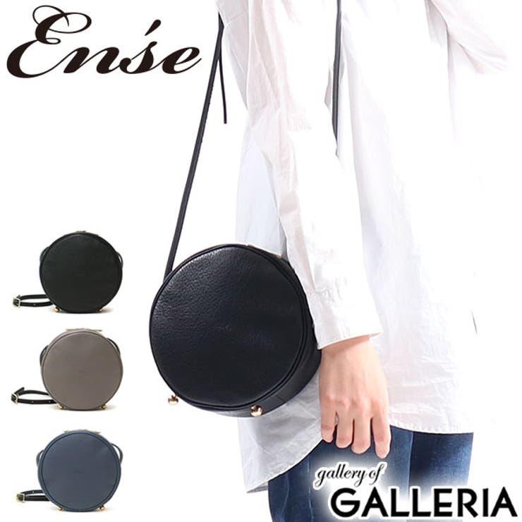 ポシェット Ense ショルダーバッグ | ギャレリア Bag&Luggage | 詳細画像1