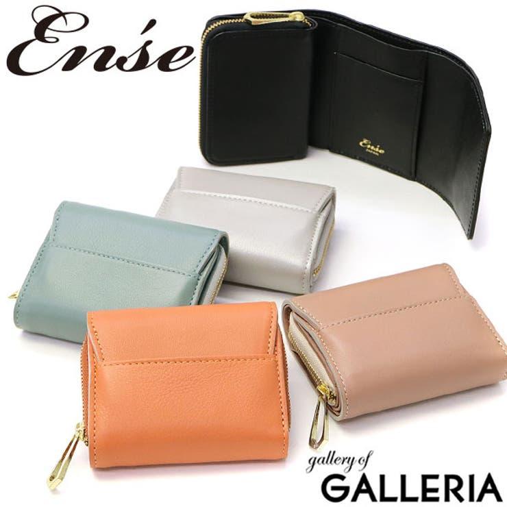 三つ折り財布 Ense 財布 | ギャレリア Bag&Luggage | 詳細画像1