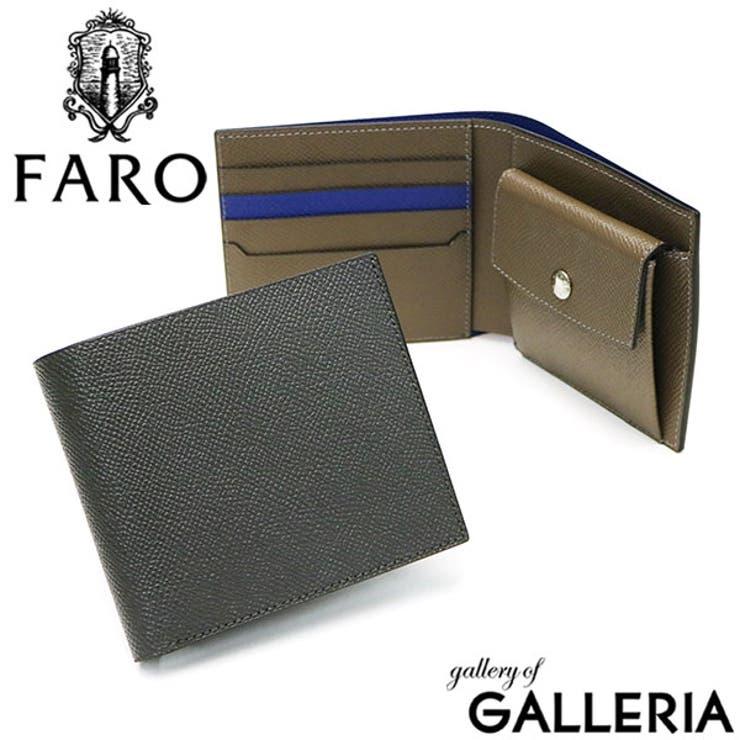 財布 FARO 二つ折り財布   ギャレリア Bag&Luggage   詳細画像1