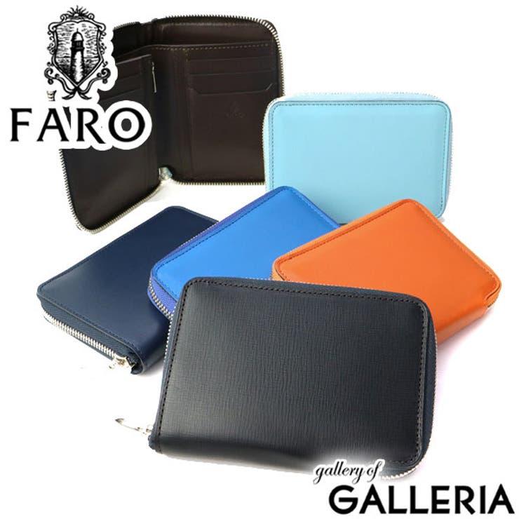 FARO 財布 faro   ギャレリア Bag&Luggage   詳細画像1