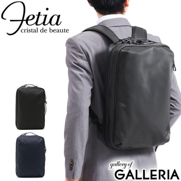 ビジネスバッグ Fetia 2WAY | ギャレリア Bag&Luggage | 詳細画像1