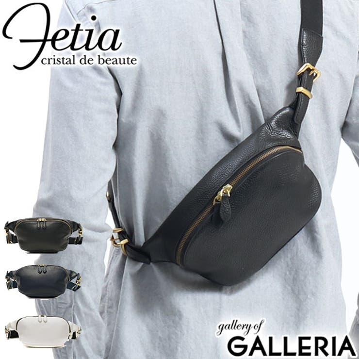 ウエストバッグ Fetia ウエストポーチ   ギャレリア Bag&Luggage   詳細画像1