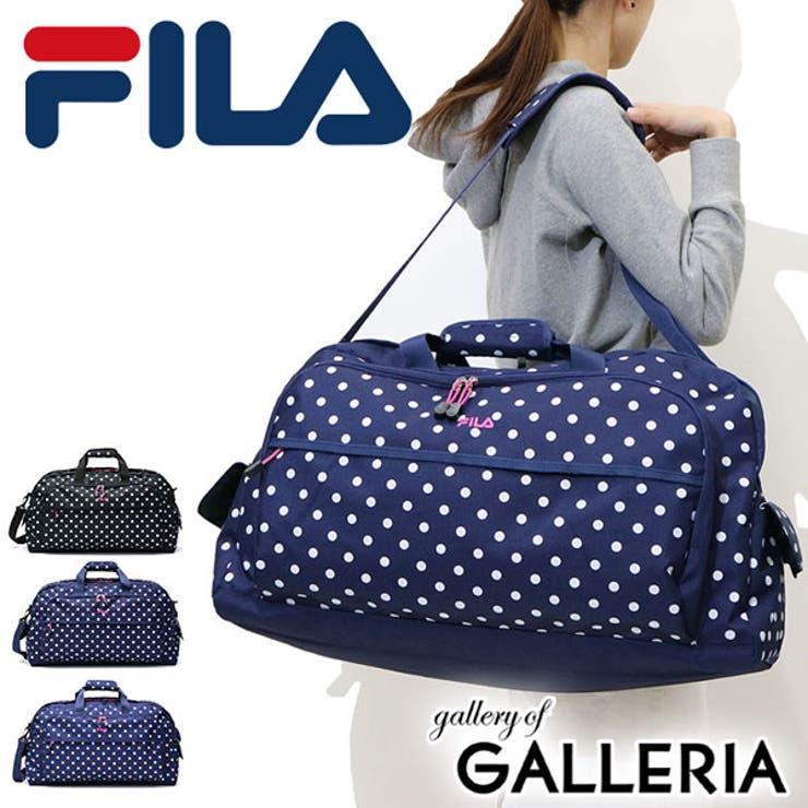 ボストン FILA 2WAYボストンバッグ | ギャレリア Bag&Luggage | 詳細画像1