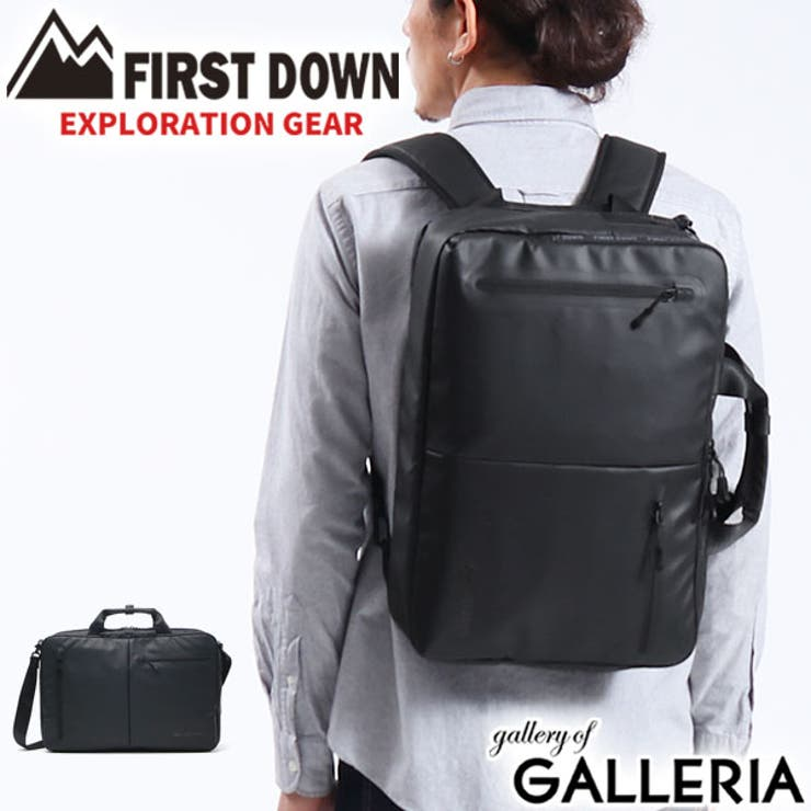 EX バッグ FIRST   ギャレリア Bag&Luggage   詳細画像1