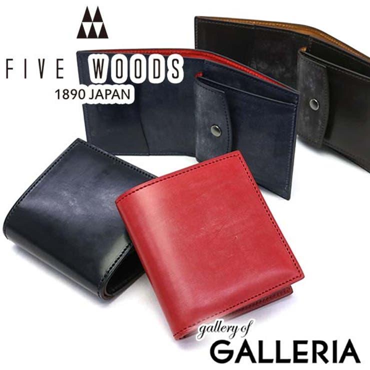 二つ折り財布 FIVE WOODS | ギャレリア Bag&Luggage | 詳細画像1