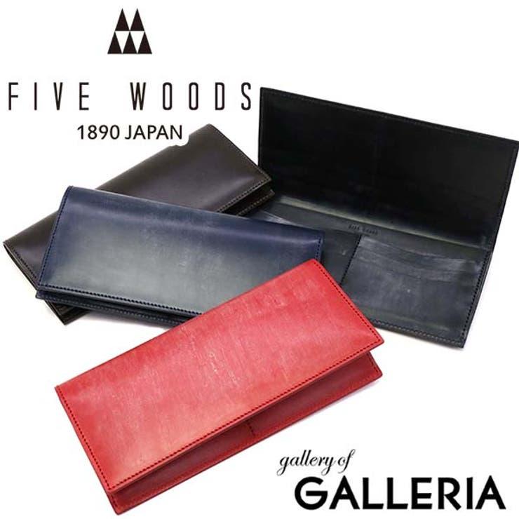 長財布 FIVE WOODS | ギャレリア Bag&Luggage | 詳細画像1