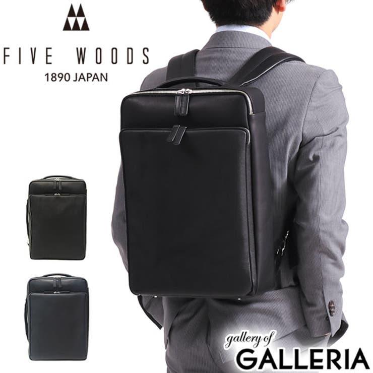 リュック FIVE WOODS | ギャレリア Bag&Luggage | 詳細画像1