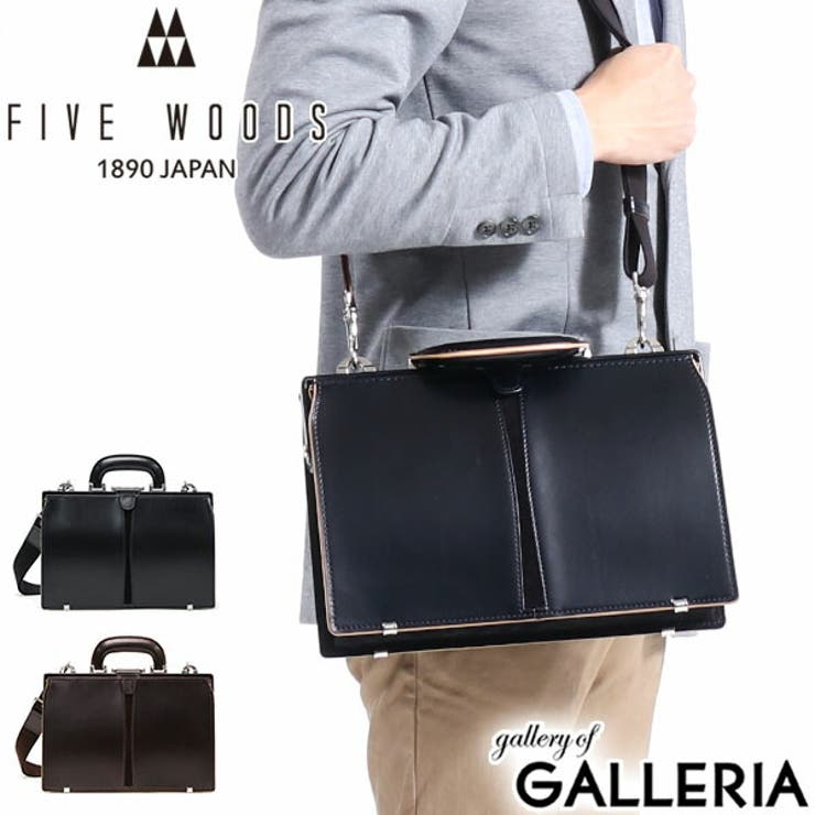 バッグ FIVE WOODS   ギャレリア Bag&Luggage   詳細画像1