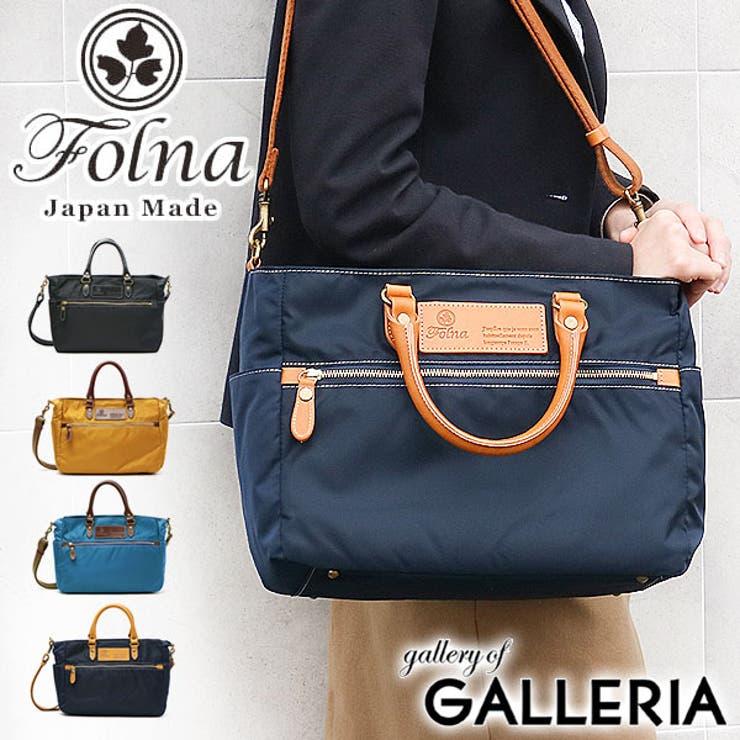 バッグ Folna ブリーフ | ギャレリア Bag&Luggage | 詳細画像1