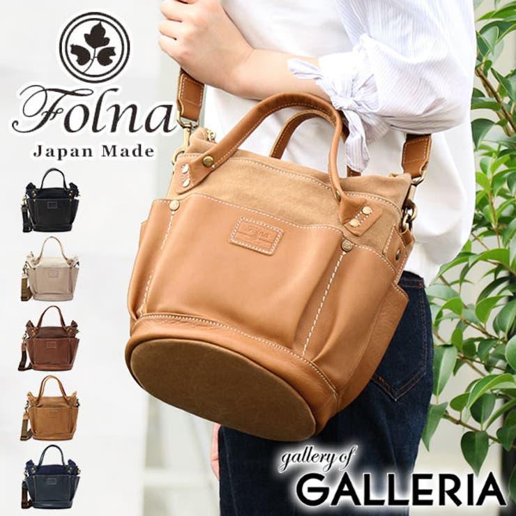 バッグ Folna バケツ型 | ギャレリア Bag&Luggage | 詳細画像1