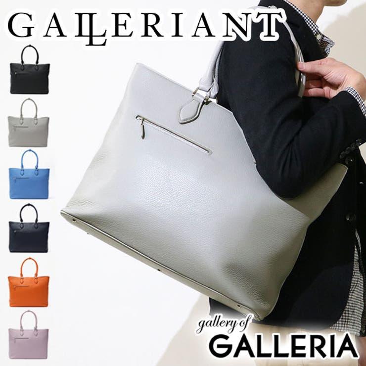 GALLERIANT トートバッグ VOLUME | ギャレリア Bag&Luggage | 詳細画像1