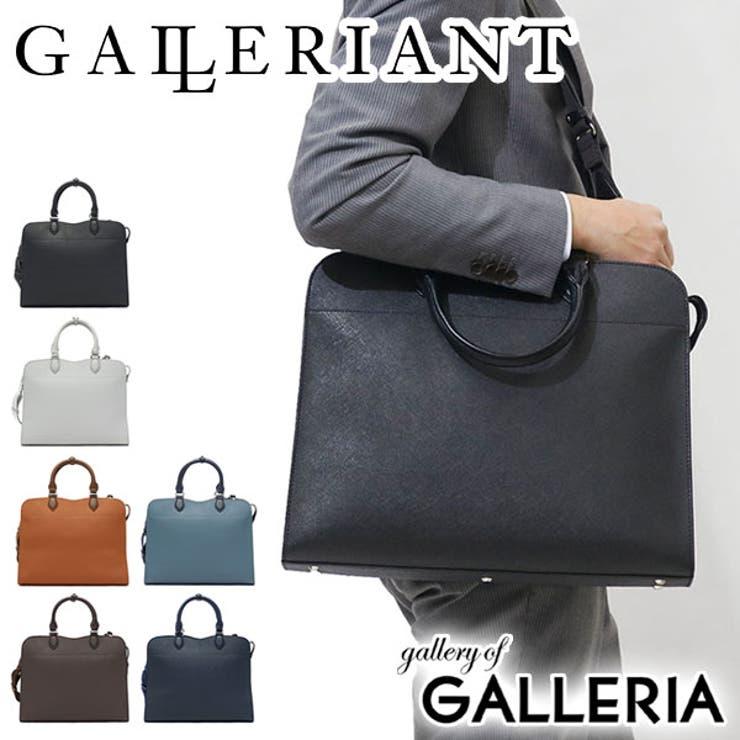 GALLERIANT ブリーフケース SOTTILE   ギャレリア Bag&Luggage   詳細画像1