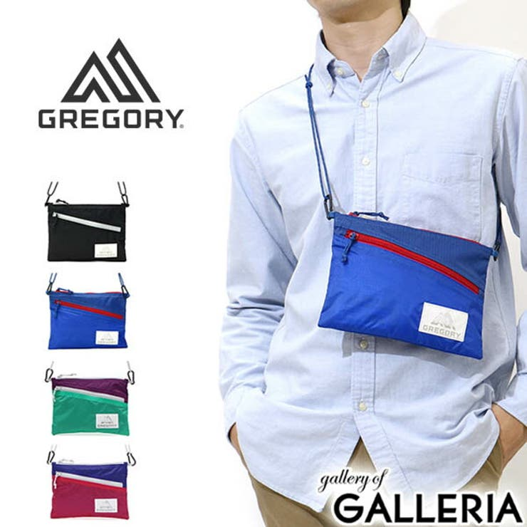 グレゴリー サコッシュ GREGORY   ギャレリア Bag&Luggage   詳細画像1
