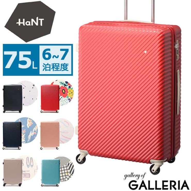 スーツケースハントマイン mine キャリーケース   ギャレリア Bag&Luggage   詳細画像1