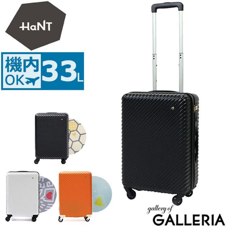 スーツケースハント マイン mine   ギャレリア Bag&Luggage   詳細画像1
