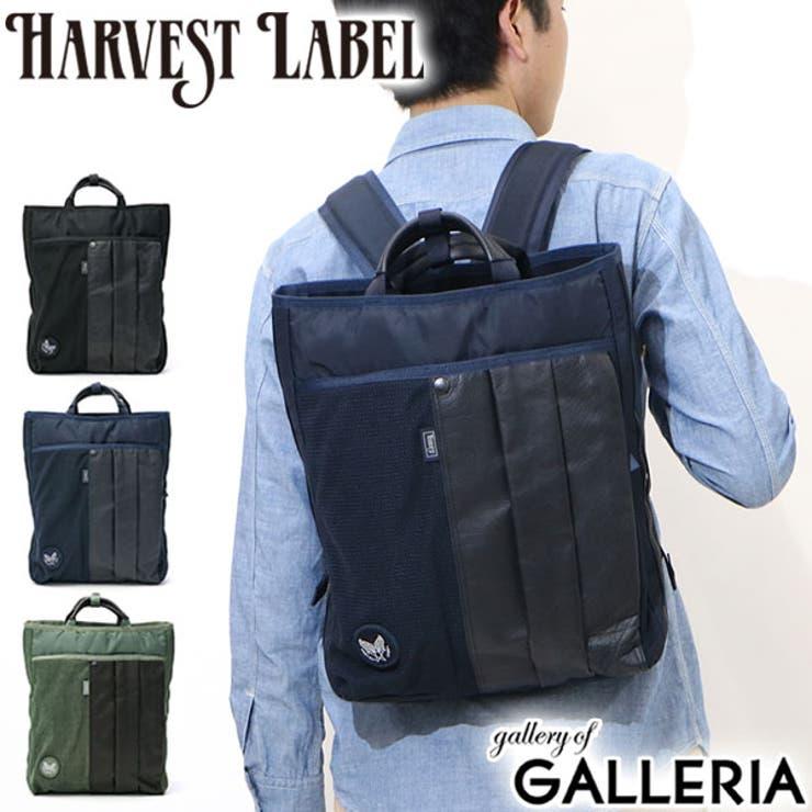 2WAYリュックサック HARVEST LABEL   ギャレリア Bag&Luggage   詳細画像1