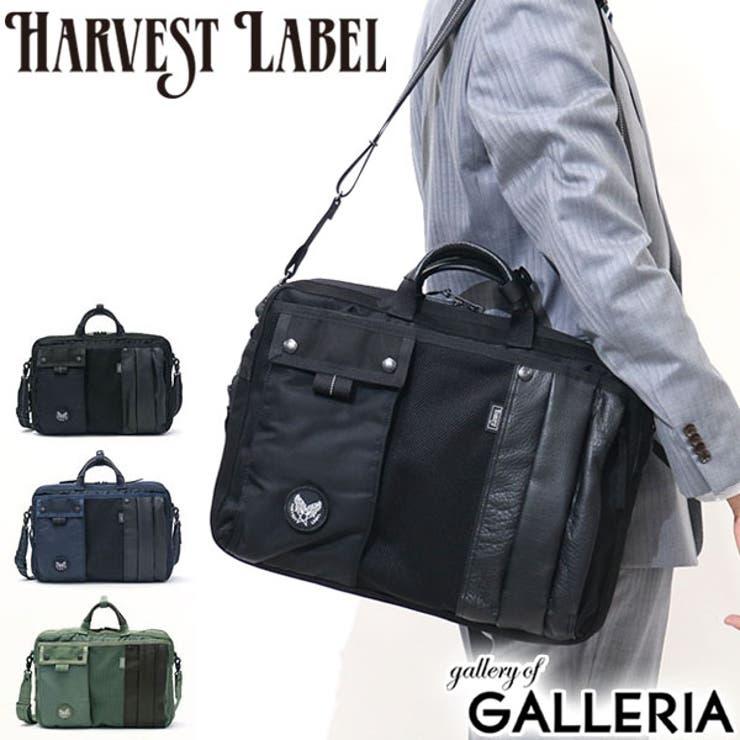2WAYブリーフ HARVEST LABEL | ギャレリア Bag&Luggage | 詳細画像1
